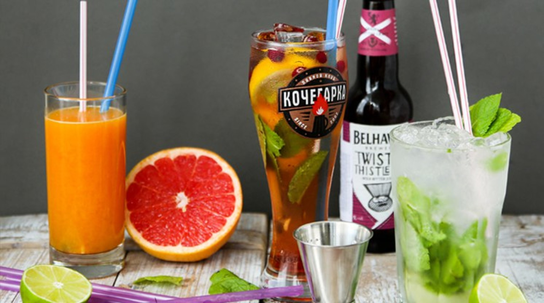 Напитки в отеле Лермонтов